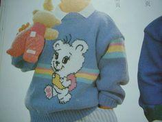 男女儿童毛衣件件有图解 - kechengz - 在水一方