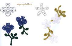 Вязаные цветы / Вязание крючком / Вязание крючком для начинающих