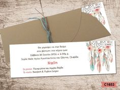 Dream catcher invitation