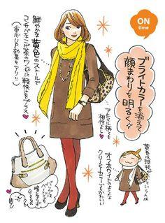 Vol.21 ブラウンのサックワンピース【ON time】