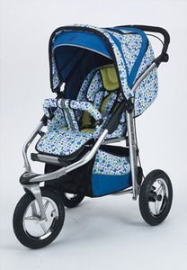 Baby Bling Caribbean Peacock ATS Safety Stroller with all the Strollers Accessories | My Urban Child -