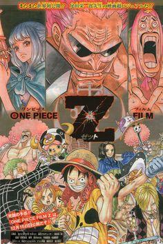 ワンピース フィルム ゼット ONE PIECE 電影:Z ONE PIECE FILM Z