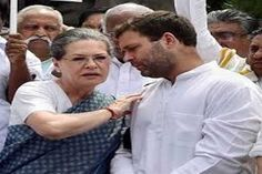 सोनिया थकान महसूस करेंगी तो राहुल संभालेंगे कमान: अमरिंदर सिंह  http://www.jagran.com/news/national-if-sonia-gandi-feel-tiedy-then-rahul-will-take-charge-said-amrinder-singh-14036458.html  #Electionnews