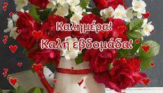 Εικόνες για καλημέρα-καλή εβδομάδα - eikones top 4th Of July Wreath, Christmas Wreaths, Holiday Decor, Google, Brother