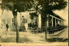 'Aigli' cafe, Zapion, Athens Old Photographs, Old Photos, Vintage Photos, Attica Athens, Athens Greece, City People, Back In Time, Greece Travel, Ancient Greek