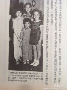 Lin Yutang's daughter Lin Taiyi is a fan of Shirley Temple. When she was five years old, with his parents to the United States, stay a few days in Losangeles, his father's friends arranged to meet her three sisters and Shirley Temple. Shirley Temple beckoned to them, smiling, and one one of them shook hands, also said a few words China. Lin Taiyi wanted to told her how fond of her films, but suffer from does not speak English, can only watch helplessly she drifted away.