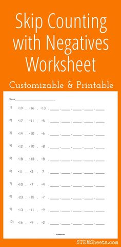 Skip Counting with Negatives Worksheet - Customizable and Printable