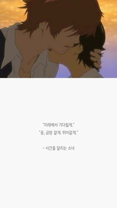 세상을 즐겁게 피키캐스트 Message Quotes, Wise Quotes, Famous Quotes, Korean Phrases, Korean Quotes, Wow Words, Korean Aesthetic, Learn Korean, Korean Language