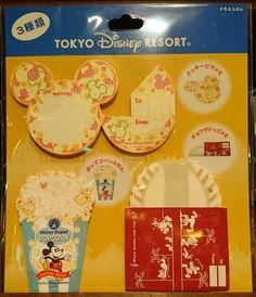 パークフード 餃子ドッグ ピザ ポップコーン メモ&ふせん TDR