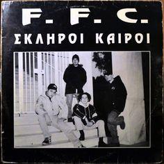 """25 χρόνια μετά την έκδοση του πρώτου δίσκου, του πρώτου Hip-Hop συγκροτήματος στην Ελλάδα, το βινύλιο με τίτλο """"Σκληροί Καιροί"""" των θρυλικών FortiFied Concept AKA FF.C. Ήρθε η εποχή της επανακυκλοφορί"""
