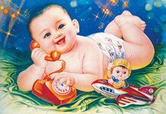Posts about chinese space baby posters written by jonmwessel Chinese Propaganda Posters, Chinese Posters, Propaganda Art, Chinese Artwork, Kitsch, Koi, Chinese Places, Graffiti, Chinese Babies