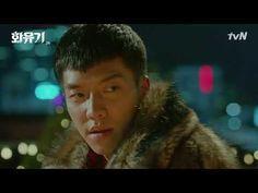 [화유기 OST Part 1] 뉴이스트 W (NU`EST W) - Let Me Out MV - YouTube Lee Seung Gi, I Saw, Korean Drama, Let It Be, Videos, Music, Nu Est, Youtube, Musica