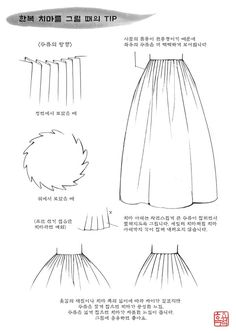 15번째 이미지 Korean Traditional Dress, Traditional Dresses, Korean Dress, Korean Outfits, Modern Hanbok, Fashion Figures, Oriental Fashion, Drawing Clothes, Historical Clothing