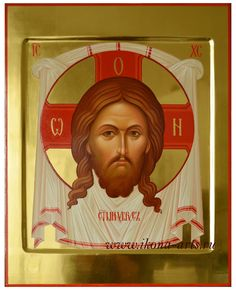 Byzantine Icons, Byzantine Art, Oriental, Orthodox Icons, I Icon, Sacred Art, Roman Catholic, Portrait Art, Jesus Christ