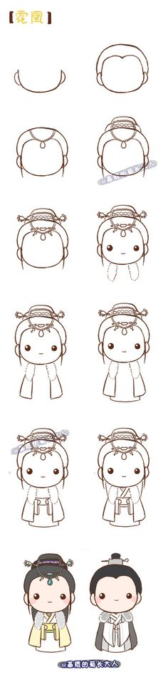 Trying to find some easy ways to draw Chibi for when I'm on my mission Kawaii Drawings, Doodle Drawings, Easy Drawings, Doodle Art, Manga Drawing, Drawing Sketches, Kawaii Chibi, Cute Doodles, Step By Step Drawing