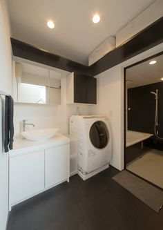 CASE486 デザインへの挑戦 Stacked Washer Dryer, Washer And Dryer, Washing Machine, Laundry, Home Appliances, House, Home Decor, Houses, Laundry Room
