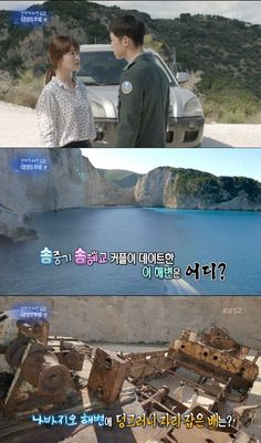 Where is Song Song couple's dating place in 'Descendants of the Sun'?