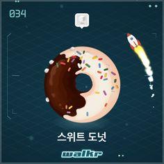 내 아름다운 행성「스위트 도넛」를 봐~ http://galaxy.walkrgame.com/mqSr7Z_uG3z/12