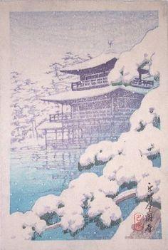 View album on Yandex. Taisho Period, Woodblock Print, Views Album, Japanese Art, Asian Art, Printmaking, Concept Art, Watercolor, Landscape