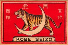 1930's japanese matchbox labels