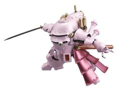 Megahouse Wars Sakuras Custom Version Kobu Variable Action Figure *** Continue to the product at the image link.