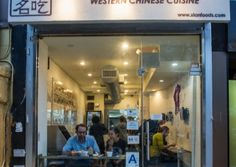 Locations地址 - Xi'an Famous Foods - Specialty Chinese Restaurants in New York City - Liang Pi Cold-Skin Noodles, Spicy Cumin Lamb & Stewed Pork Burgers, Spicy & Tingly Beef Biang Biang Noodles