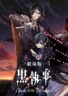 Kuroshitsuji Movie: Book of the Atlantic. Tell me this is the official Cover ♥o♥ It looks so perfect I CANT WAIT