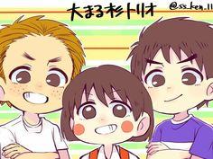 Chibi, Anime Art, Childhood, Animation, Fan Art, Cartoon, Couples, Cute, Infancy