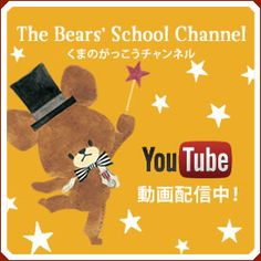 The Bears' School from Japan