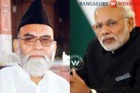 Shahi Imam meets Modi.