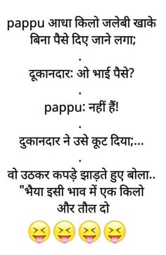 What's April why is it a joke, just how long has it been? Jokes Images, Funny Images, Funny Pictures, Funny Jokes In Hindi, Very Funny Jokes, Funny Stuff, Jokes Quotes, Funny Quotes, Memes