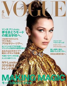 Supermodel Bella Hadid glitters in gold on the May 2018 cover of Vogue Japan. Captured by Patrick Demarchelier, the brunette beauty wears a sequin dress from Gucci with a Bulgari necklace. Inside the fashion magazine, Bella turns up the glam factor posing in layered fashions with head wraps. Stylist Sissy Vian