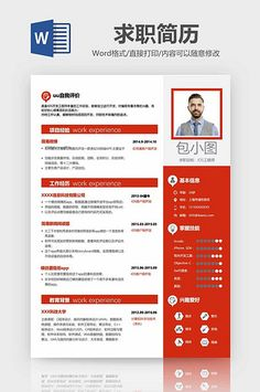 Minimalist Wind Engineer Resume Word Template#pikbest#word Resume Template Examples, Templates, Resume Words, Business Plan Ppt, Rainbow Background, We Are Hiring, Goal Planning, Word Doc, Simple Style