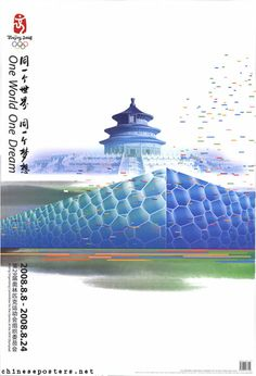 Beijing 2008 - One World, One Dream  Olympics poster