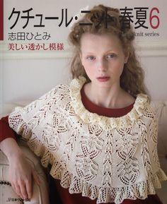 28 марта 2014 г. - Алина Азинова - Веб-альбомы Picasa