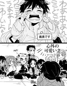 Twitter Anime Demon, Manga Anime, Anime Art, Black Butler Meme, Kawaii Chan, Kurotsuki, Dragon Slayer, Slayer Anime, Animated Cartoons