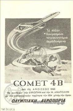 Ολυμπιακή αεροπορία Comet 4B 1959-60