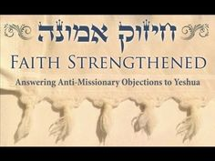 Cheezok Emunah- What about the Shma? : Is faith in Yeshua violates the S'hma Jews For Jesus, Black Hebrew Israelites, Messianic Judaism, Who Is Jesus, Religious Studies, Torah, Bible Lessons, The Covenant, Holy Spirit
