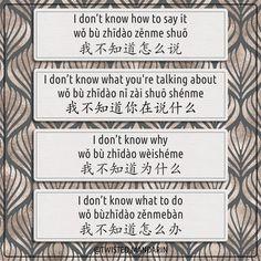 我不知道 - wǒ bù zhīdào - I don't know. Chinese Sentences, Chinese Phrases, Chinese Words, Basic Chinese, How To Speak Chinese, Learn Chinese, Korean Language Learning, Chinese Language, Dual Language