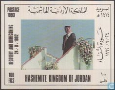 Postage Stamps - Jordan - Return of King Hussein II.
