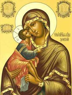 . Mother Mary, Madonna, Catholic, Mona Lisa, Disney Characters, Fictional Characters, Faith, Artwork, Movie Posters