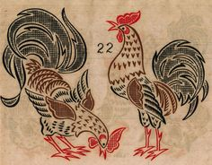 1950s Vogart TextilPrints 22 UNCUT Color Transfer Pattern Roosters, from Etsy