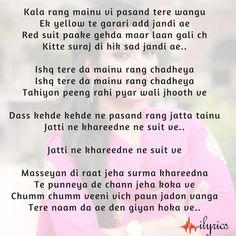 Suit Lyrics by Anmol Gagan Maan is latest Punjabi song sung by her. Its music is composed by Desi Routz and lyrics are written by Simma Ghuman. Anmol Gagan Maan, Punjabi Love Quotes, Playlists, Song Lyrics, Puns, Theatre, Attitude, Singing, Cinema
