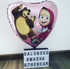 Foil balloon - Masha and the Bear - heart