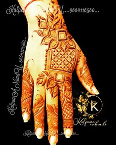 Wedding Henna Designs, Rose Mehndi Designs, Latest Arabic Mehndi Designs, Henna Art Designs, Unique Mehndi Designs, Mehndi Design Images, Dubai Mehendi Designs, Leg Mehendi Design, Dulhan Mehndi Designs