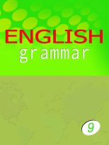 grammar download