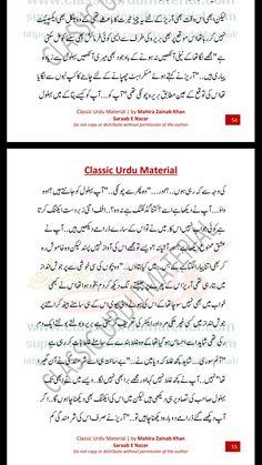 Famous Novels, Best Novels, Namal Novel, Online Novels, Quotes From Novels, Novels To Read, Urdu Thoughts, Urdu Novels, Free Pdf Books