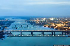 Novosibirsk: bridges.