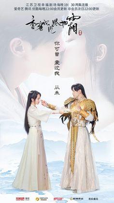 Ashes of Love Chinese Yang Zi and Deng Lun: beautiful costumes, set and love story Taiwan Drama, Drama Korea, Korean Drama, Romance Movies, Drama Movies, Kdrama, Chines Drama, Ashes Love, Chinese Movies