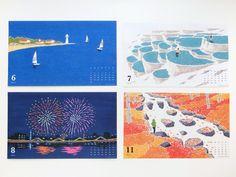 j o u r n a l: 2013年カレンダー「Landscape」